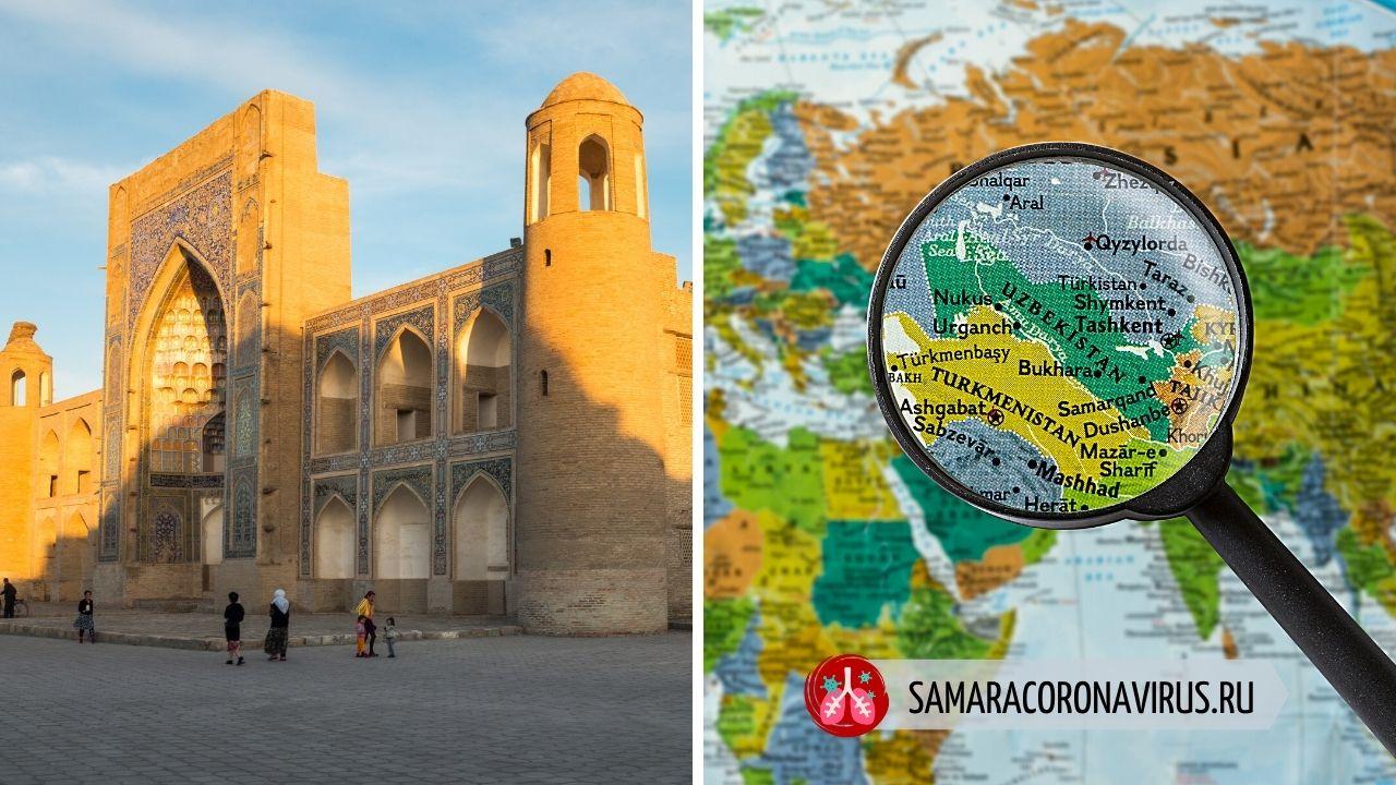 Границу Узбекистана и России открыли с 1 октября 2020 года
