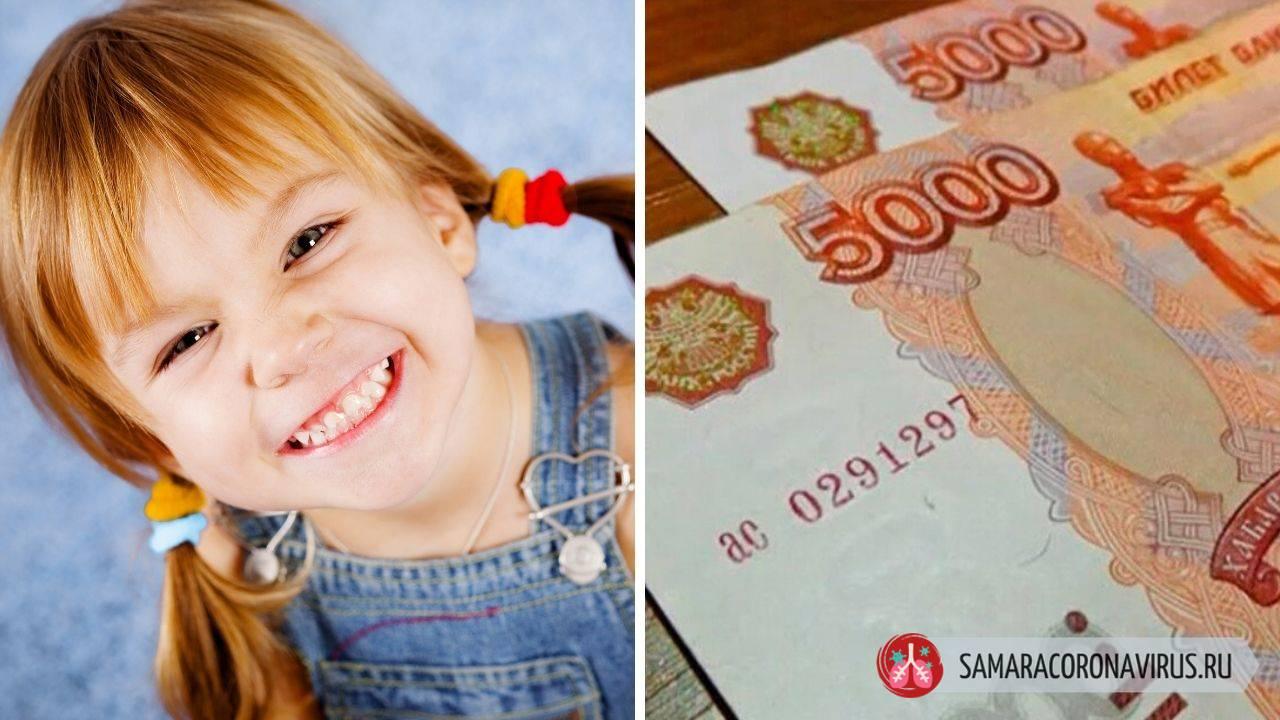 Будут ли ещё раз выплаты по 10 000 на детей до 16 лет