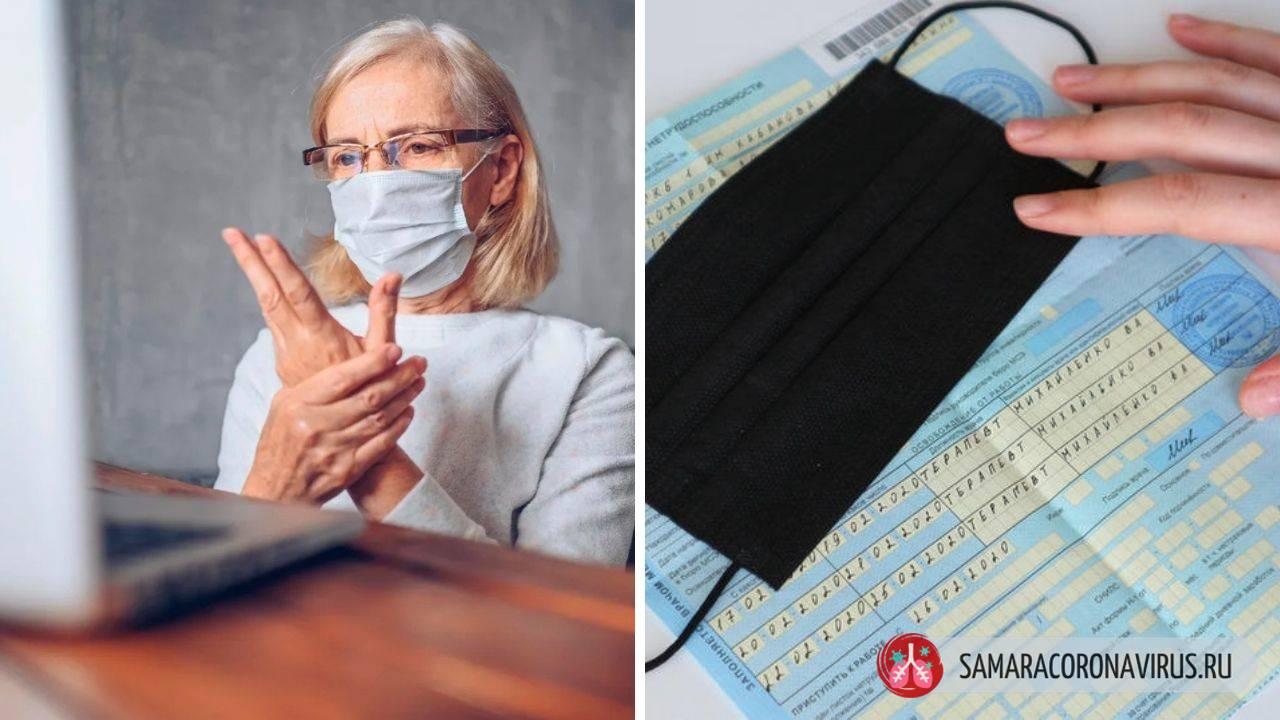 Продлен ли больничный для работающих пенсионеров старше 65 лет