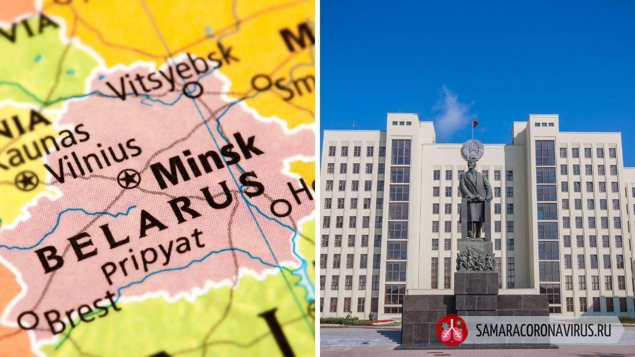 Граница с Белоруссией открыта или нет сейчас — последние новости
