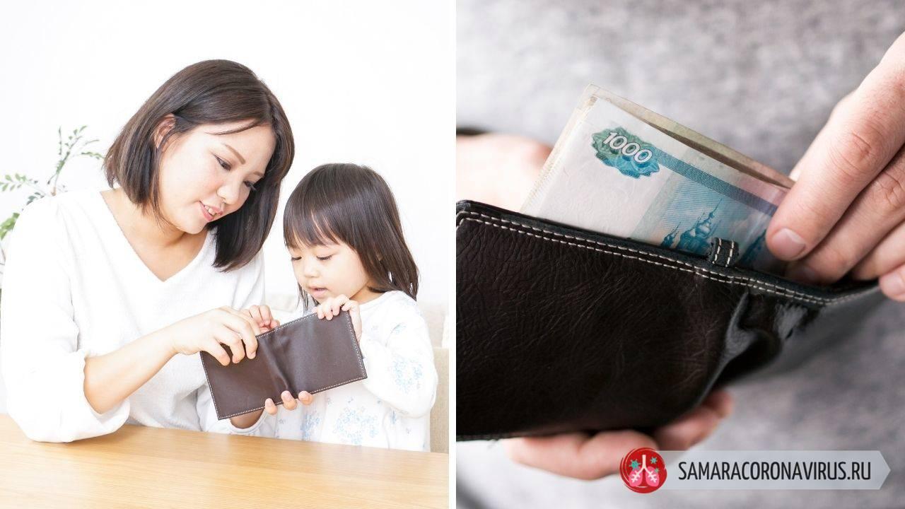 Ждать ли единовременную выплату на ребенка 10000₽ в ноябре 2020 года
