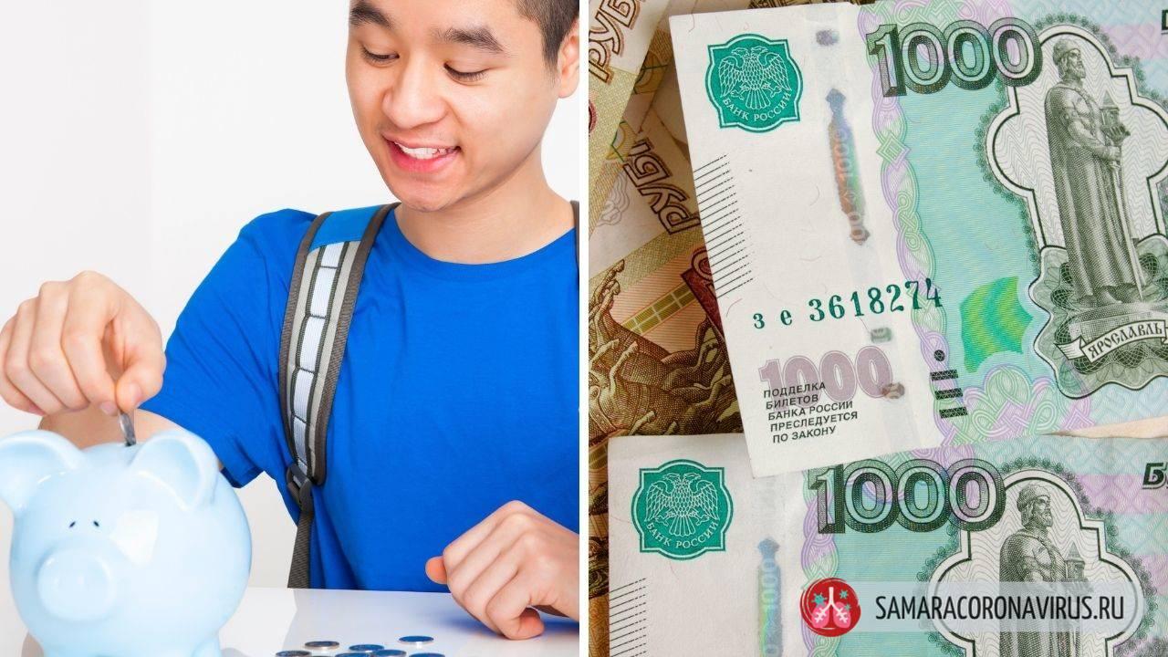 Путинские выплаты студентам-медикам 10000 рублей в декабре 2020 года
