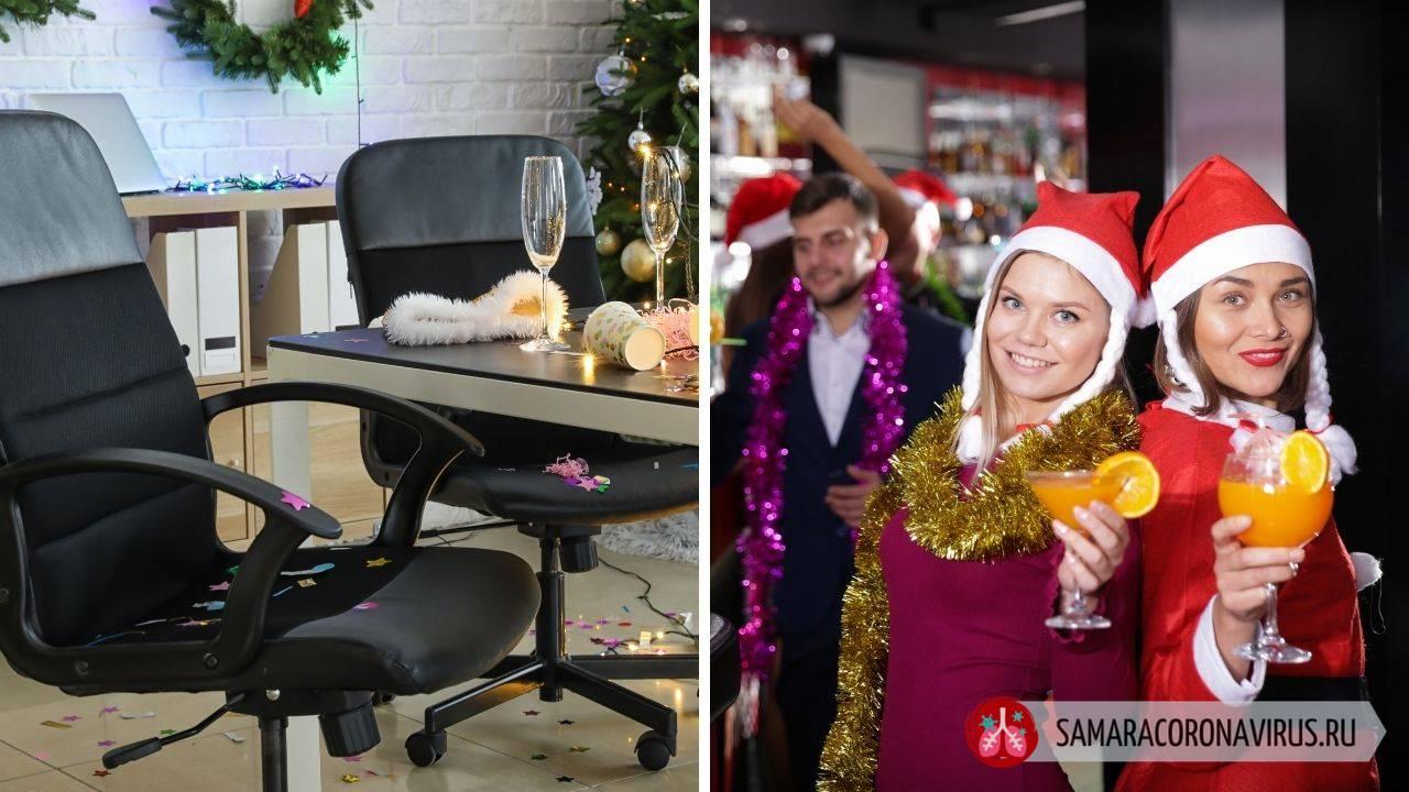 Официально 31 декабря 2020 года — выходной или рабочий день в России