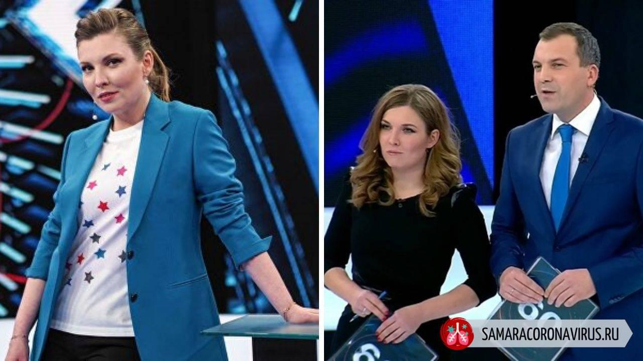 Телеведущая Ольга Скабеева поправилась из-за второй беременности или нет