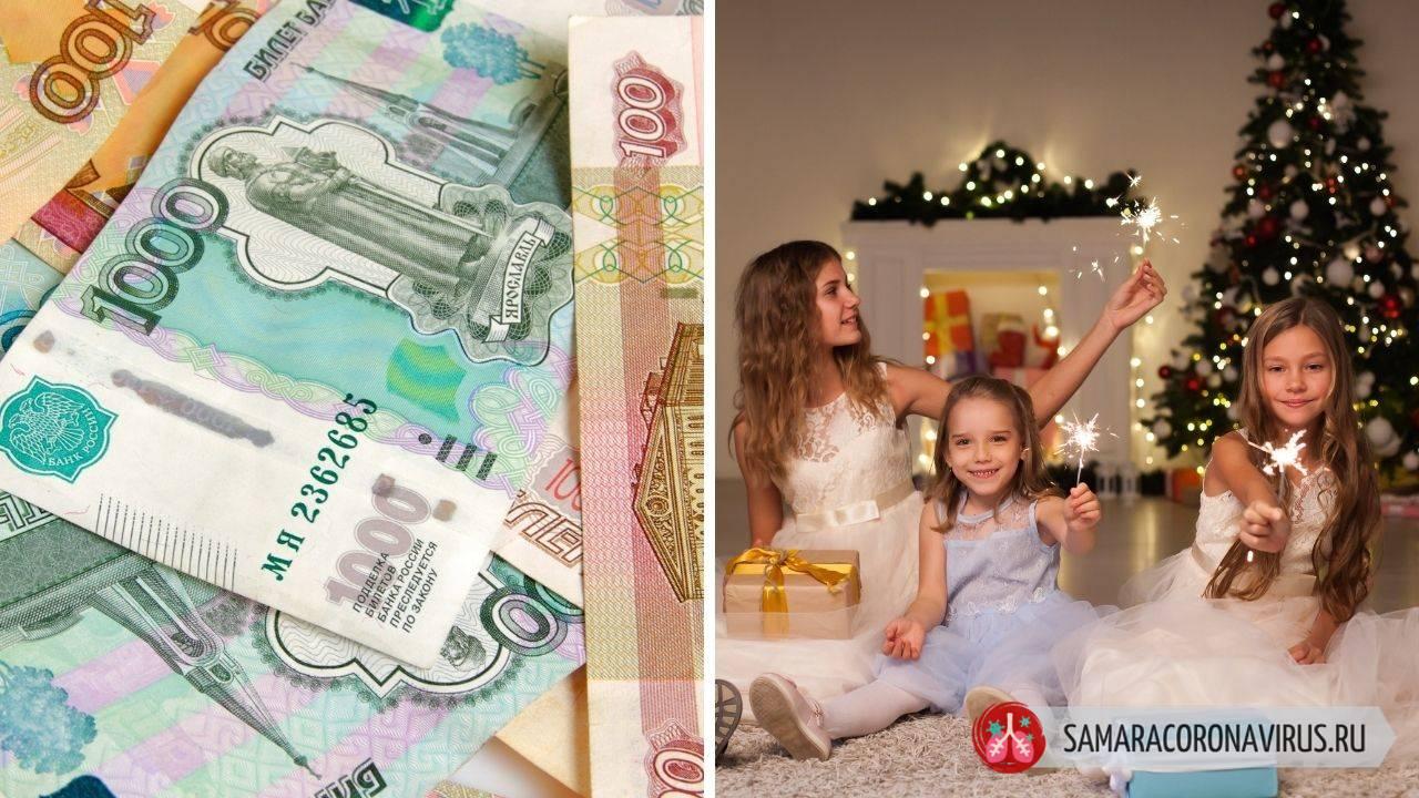 почему задерживают детскую выплату