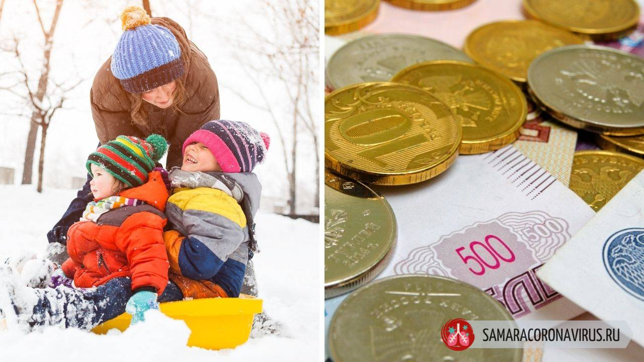 Последние новости о детских пособиях 3-7 лет в декабре — почему задерживают деньги