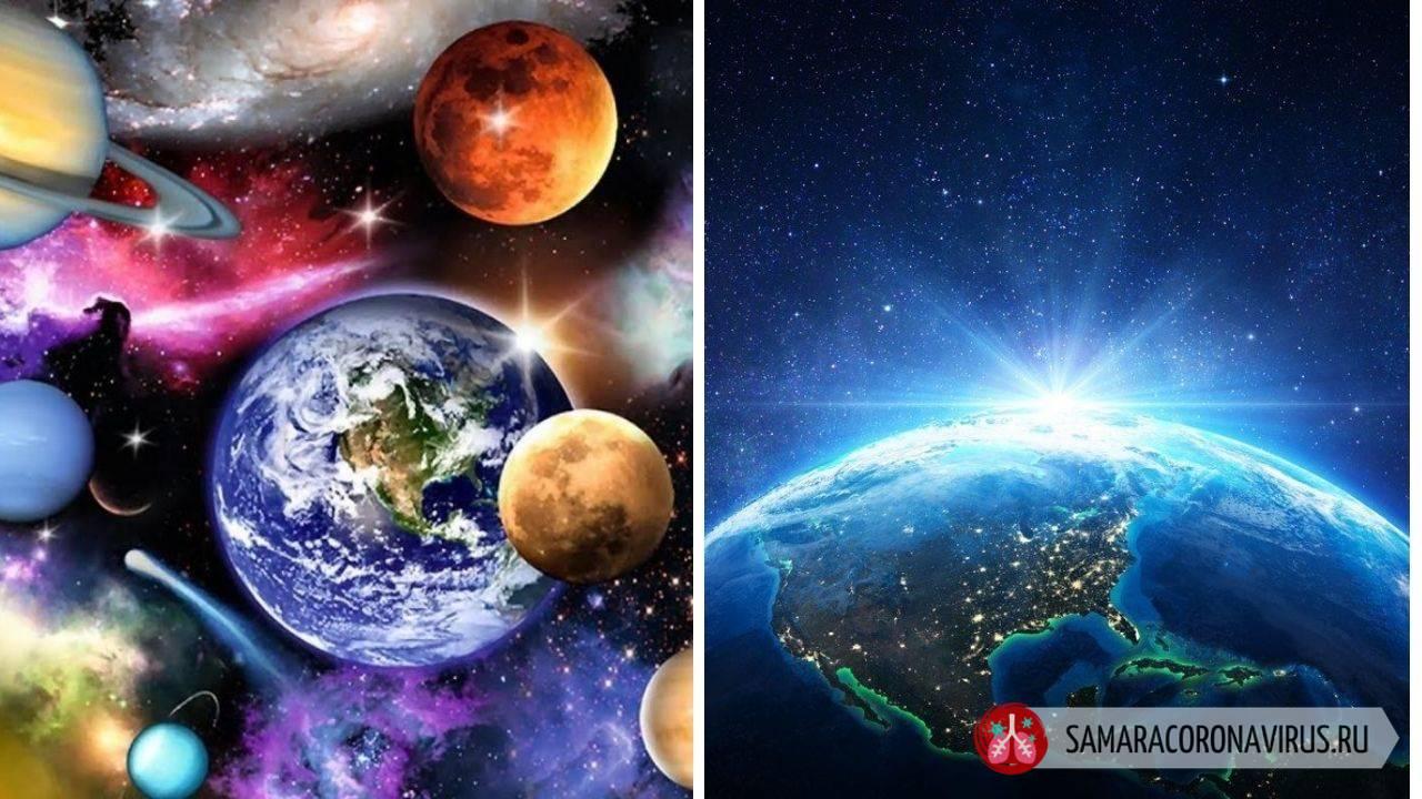 Во сколько будет парад планет