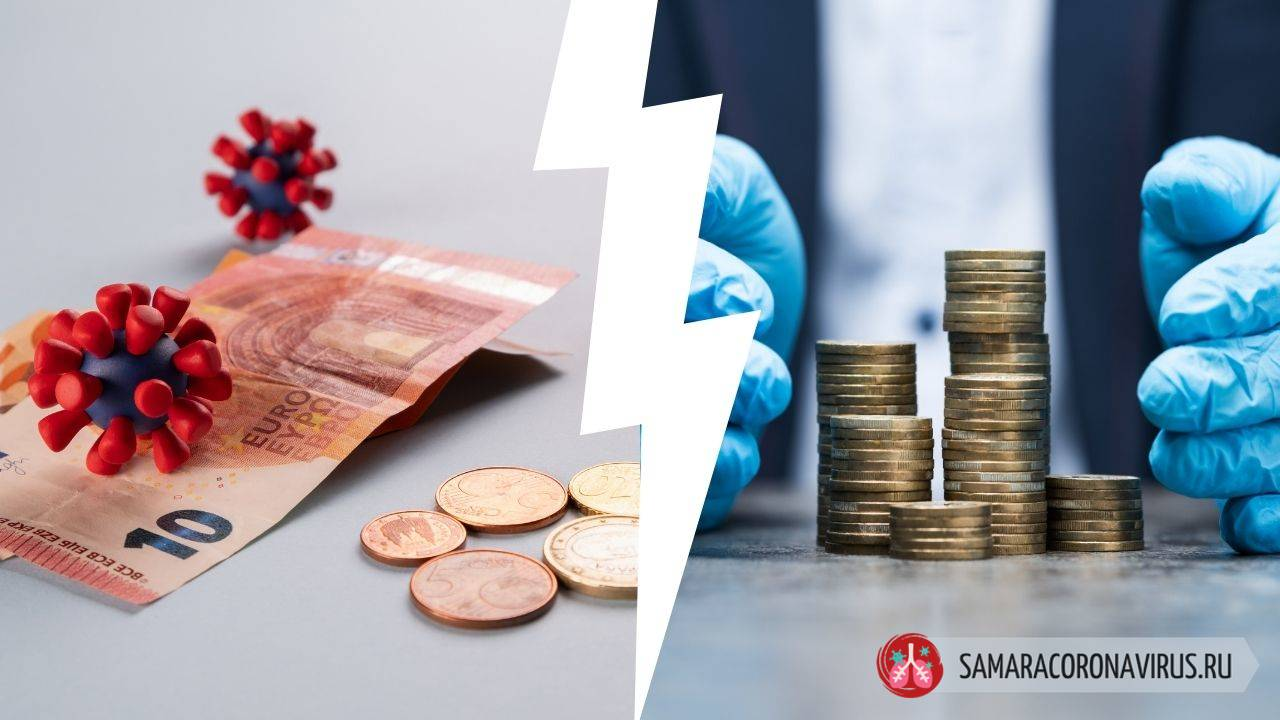 Сколько платят простым гражданам России, кто переболел коронавирусом в 2021 году